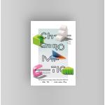 Impression affiches format A0 à Paris en délai express ou discount